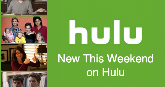 New This Weekend on Hulu: September 30th, 2017