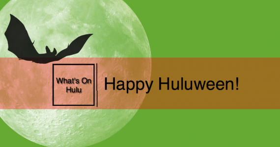 Everything you need for Huluween 2017